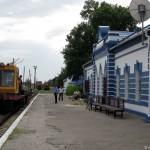 Вокзал в Лебедине