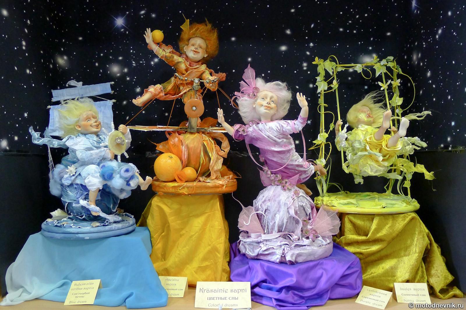 Картинки по запросу прейли музей кукол